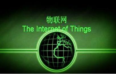 物联网未来的发展?
