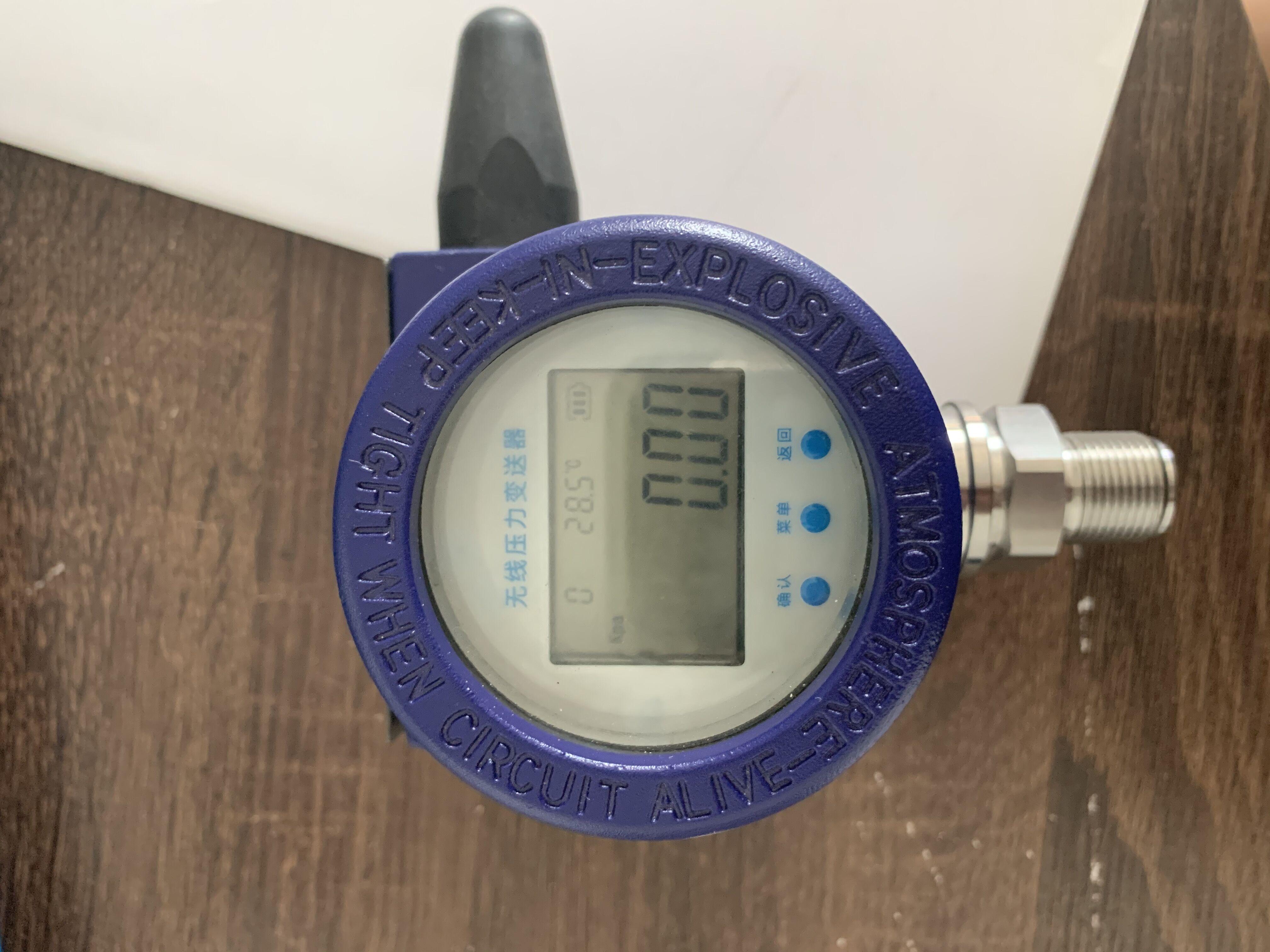 LORa无线压力传感器应用